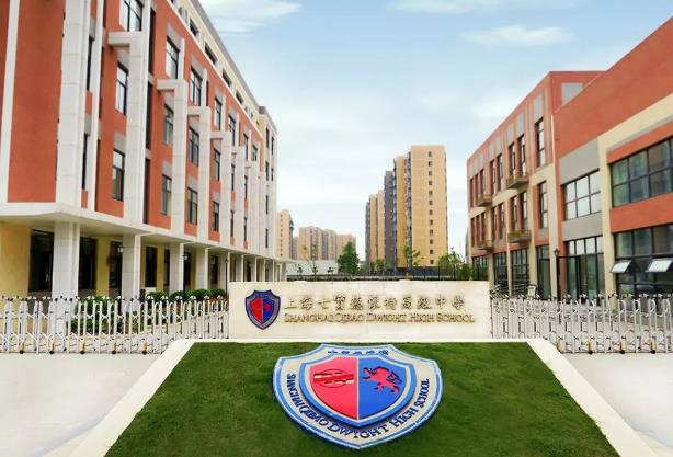 七宝德怀特为何在上海众多国际学校中独占优势?