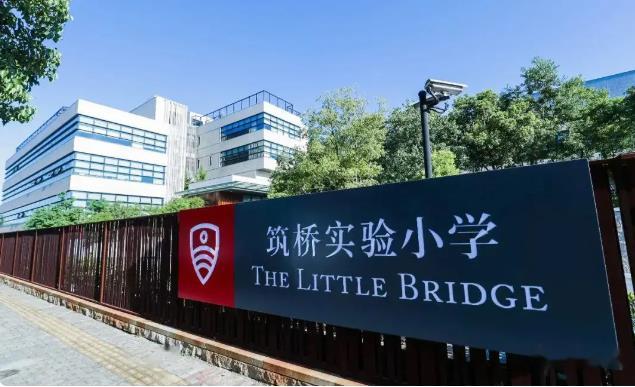 上海平和系国际学校怎么样,都有哪些学校