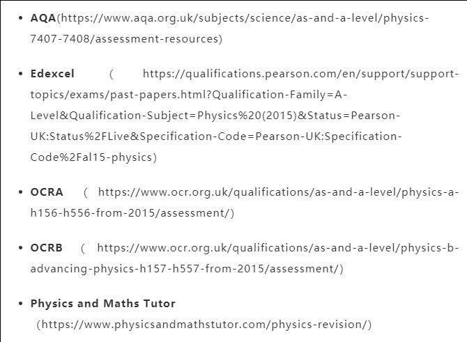 A-Level物理如何获得A*,A-Level物理怎么学习?