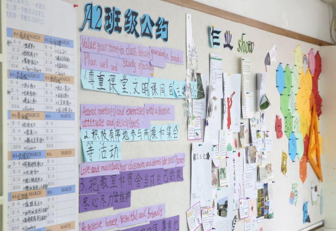 北京二十一世纪国际学校有我心中的理想教室……