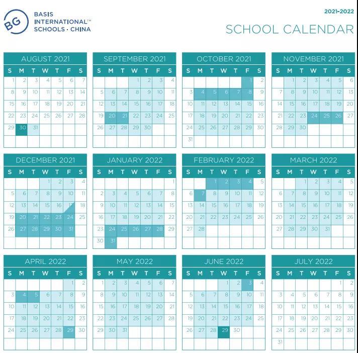 深圳各国际学校2021-2022学年校历,国际学校放假怎么安排?