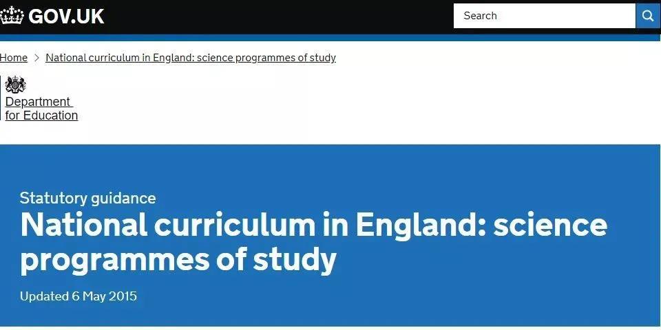 为什么说科学课是转英制国际教育准备阶段的主要矛盾,怎么理解?