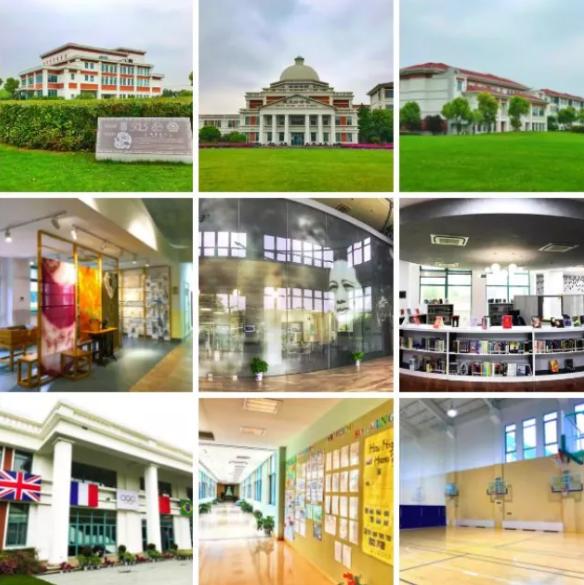 星二代在哪些上海国际学校,这些国际学校有什么优势?