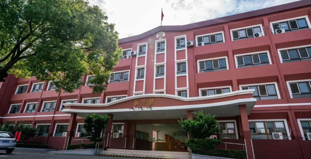 上海鸿文国际课程中心