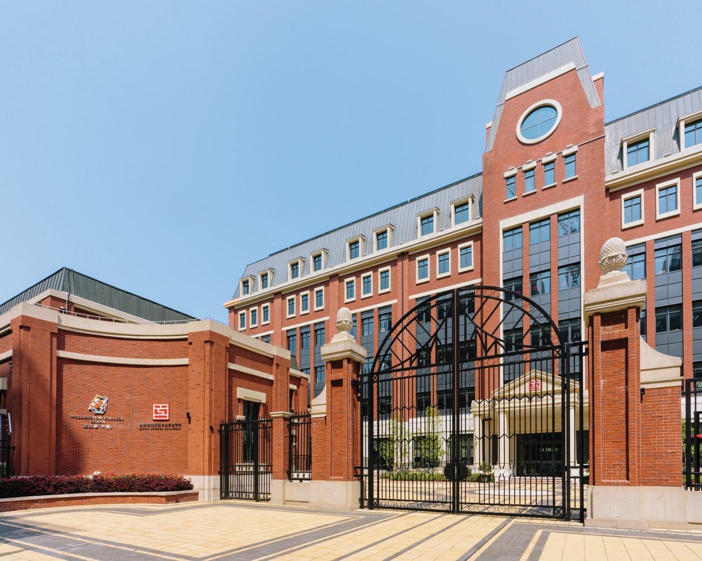 上海惠立学校