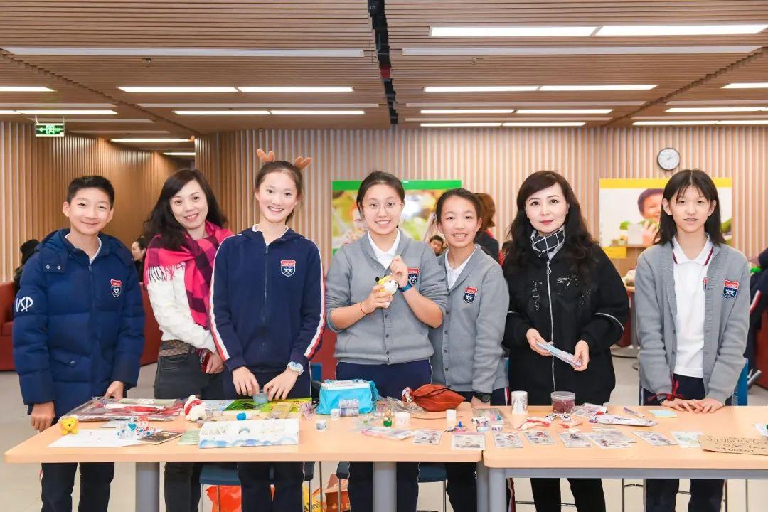 慈善有道 卓育菁莪   上海浦东新区民办万科学校向日葵慈善专项基金成立一周年